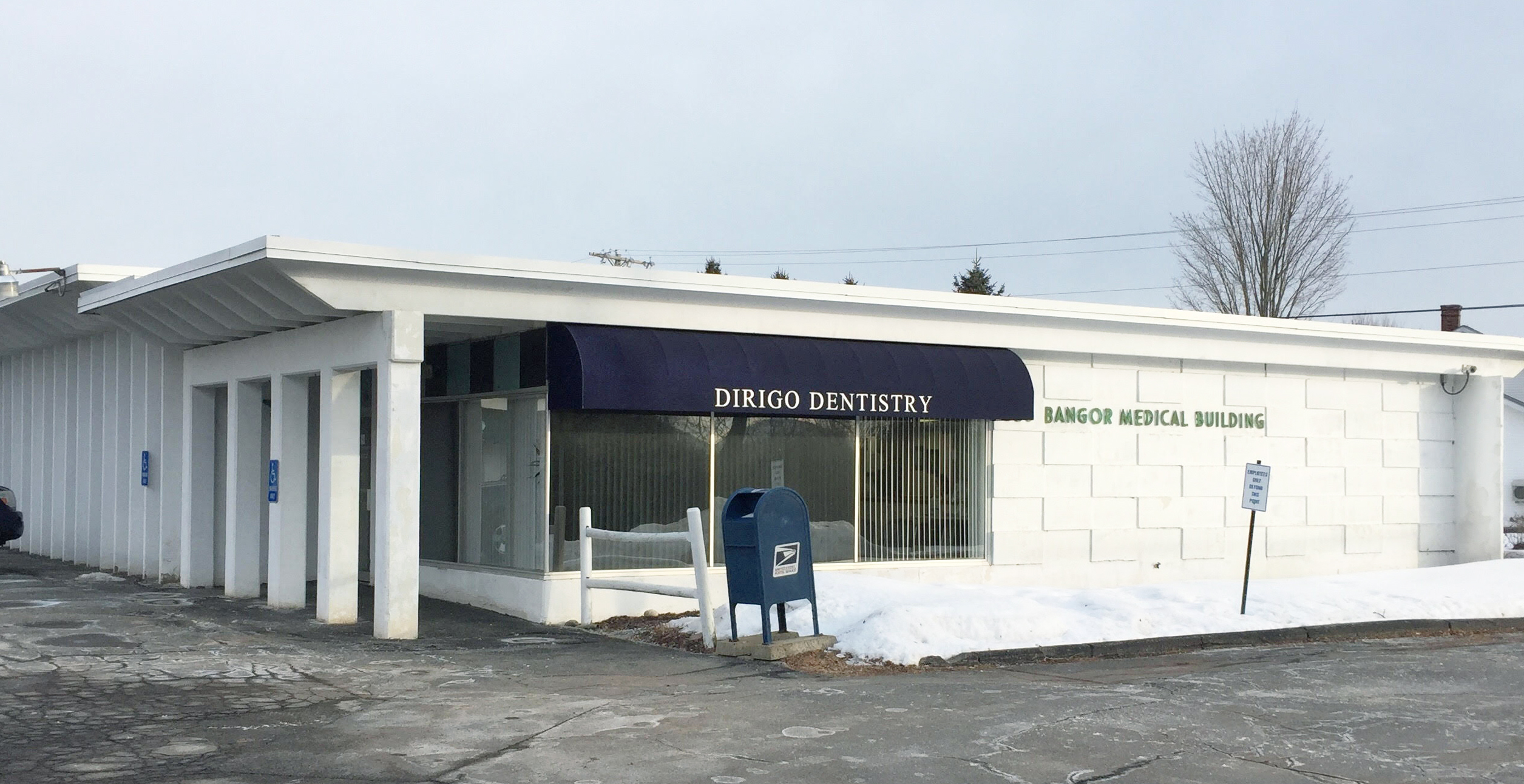 2018-02-06 - Dirigo Dentistry Photo - Building Front